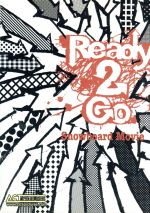 ready 2 go(通常)(DVD)