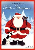 ファーザー・クリスマス(通常)(DVD)