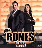 BONES-骨は語る- シーズン2 SEASONSコンパクト・ボックス(通常)(DVD)