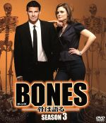 BONES-骨は語る- シーズン3 SEASONSコンパクト・ボックス(通常)(DVD)
