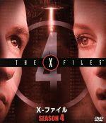 X-ファイル シーズン4 SEASONSコンパクト・ボックス(通常)(DVD)