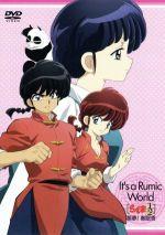 It's a Rumic World らんま1/2~悪夢!春眠香(通常)(DVD)