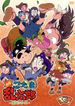 TVアニメ 忍たま乱太郎 DVD 第17シリーズ 七の段(通常)(DVD)