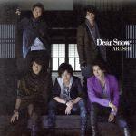 Dear Snow(初回限定盤)(DVD付)(DVD1枚付)(通常)(CDS)