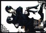 黒執事Ⅱ Ⅸ(通常)(DVD)