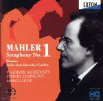 マーラー:交響曲第1番「巨人」、花の章、さすらう若人の歌(通常)(CDA)