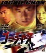 ゴージャス(Blu-ray Disc)(BLU-RAY DISC)(DVD)