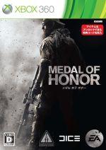 メダル オブ オナー(ゲーム)