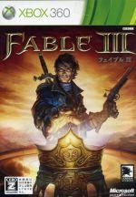 Fable Ⅲ(ゲーム)