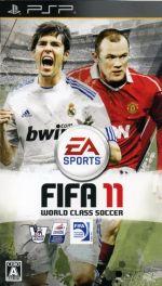FIFA11 ワールドクラス サッカー(ゲーム)