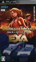 Carnage Heart EXA(カルネージハート エクサ)(ゲーム)