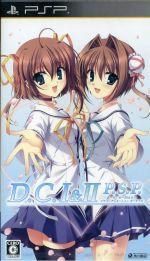 D.C.Ⅰ&Ⅱ P.S.P~ダ・カーポⅠ&Ⅱ~プラスシチュエーション ポータブル(ゲーム)