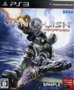 VANQUISH(ヴァンキッシュ)(ゲーム)