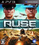 R.U.S.E.(ルーズ)(ゲーム)