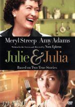 ジュリー&ジュリア(通常)(DVD)