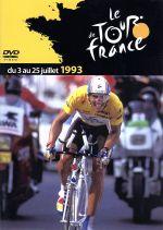 ツール・ド・フランス1993(通常)(DVD)