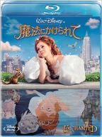 魔法にかけられて(Blu-ray Disc)(BLU-RAY DISC)(DVD)