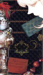 チャイコフスキー:くるみ割り人形 絵本つき クラシックドラマCD(通常)(CDA)