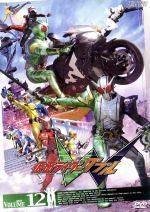 仮面ライダーW VOL.12(通常)(DVD)