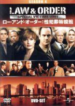 Law&Order 性犯罪特捜班 シーズン4 DVD-SET(通常)(DVD)