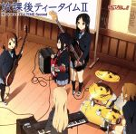 けいおん!:放課後ティータイムⅡ(通常)(CDA)