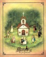 Marchen(初回限定盤)(外箱、絵本仕様ブックレット付)(通常)(CDA)