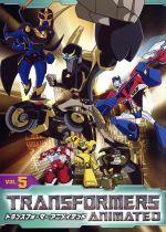 トランスフォーマー アニメイテッド VOL.5(通常)(DVD)