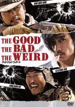 グッド・バッド・ウィアード(通常)(DVD)