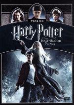 ハリー・ポッターと謎のプリンス(通常)(DVD)