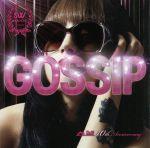 Gossip(通常)(CDA)
