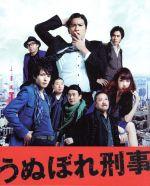 うぬぼれ刑事 Blu-ray Box(Blu-ray Disc)(BLU-RAY DISC)(DVD)