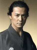 NHK大河ドラマ 龍馬伝 完全版 Blu-ray BOX-3(season3)(Blu-ray Disc)(BLU-RAY DISC)(DVD)