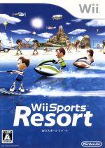【ソフト単品】Wiiスポーツ リゾート(ゲーム)