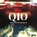 Q10 オリジナル・サウンドトラック(通常)(CDA)