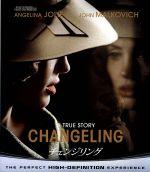 チェンジリング ブルーレイ&DVDセット(Blu-ray Disc)(BLU-RAY DISC)(DVD)