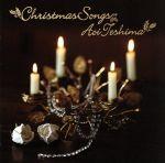 Christmas Songs(通常)(CDA)