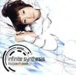 infinite synthesis(初回限定盤)(DVD付)(スリーブケース、DVD1枚、12Pフォトブックレット付)(通常)(CDA)