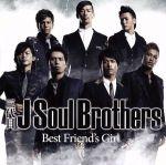 Best Friend's Girl(DVD付)(通常)(CDS)