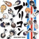 ブリコン~BLEACH CONCEPT COVERS~(通常)(CDA)
