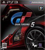 GRAN TURISMO 5(ゲーム)