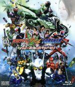 劇場版 仮面ライダーW FOREVER AtoZ/運命のガイアメモリ(Blu-ray Disc)(BLU-RAY DISC)(DVD)
