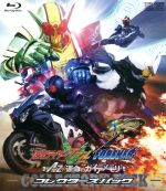 劇場版 仮面ライダーW FOREVER AtoZ/運命のガイアメモリ コレクターズパック(Blu-ray Disc)(BLU-RAY DISC)(DVD)