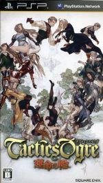 タクティクスオウガ 運命の輪(ゲーム)