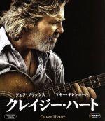クレイジー・ハート(Blu-ray Disc)(BLU-RAY DISC)(DVD)