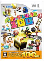 パーティーゲームボックス100(ゲーム)