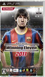 ワールドサッカー ウイニングイレブン2011(ゲーム)