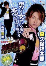 ビーズログTV 恋愛番長・二学期 国語(通常)(DVD)