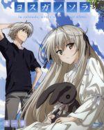 ヨスガノソラ(1) 渚一葉(Blu-ray Disc)(BLU-RAY DISC)(DVD)