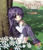 探偵オペラ ミルキィホームズ(3)(Blu-ray Disc)(BLU-RAY DISC)(DVD)