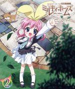 探偵オペラ ミルキィホームズ(2)(Blu-ray Disc)(BLU-RAY DISC)(DVD)